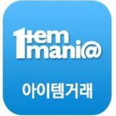 아이템매니아 - 아이템매니아(Itemmania) 모바일 아이템 거래 어플