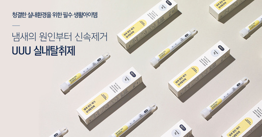 UUU 냄새 원인 제거 살균탈취제 5주분