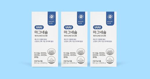 UUU 마그네슘영양제 800mg 12개월분 천연 눈밑떨림 눈떨림 근육 영양제 비타민B6